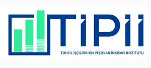 TIPII logo